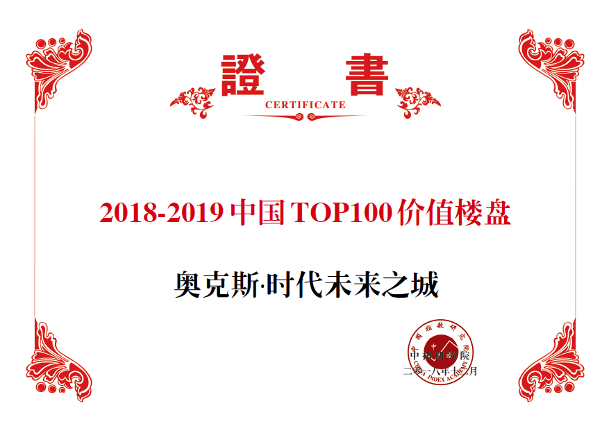 TOP100图片.png